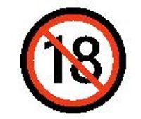 No one under eighteen emoji meaning