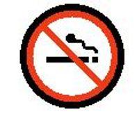 No smoking emoji meaning